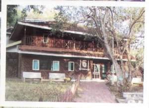 Taman Nasional Baluran .