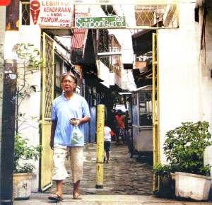 Sambongan Surabaya 1
