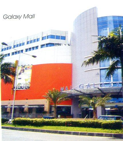 Arsip galaxy-mall