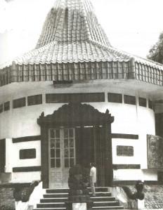 Arsip Museum P4